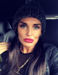 Katie Price Lookalike
